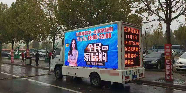 邹平LED广告宣传车租赁价格,宣传车