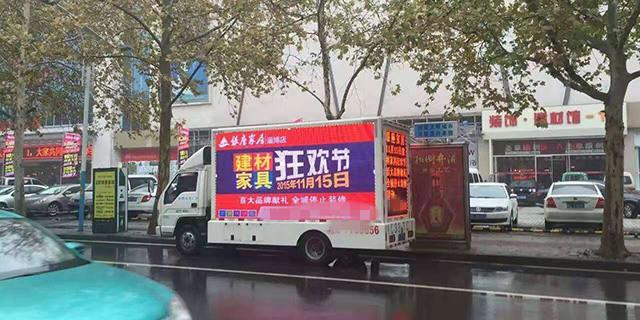 桓台移动LED宣传车电话「淄博志强广告供应」