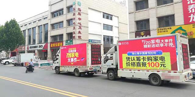 高新区LED广告车租赁,广告车