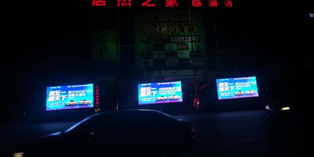 广告LED车费用,LED车