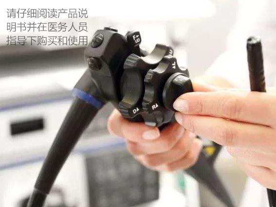 北京胃镜制造厂家,胃镜