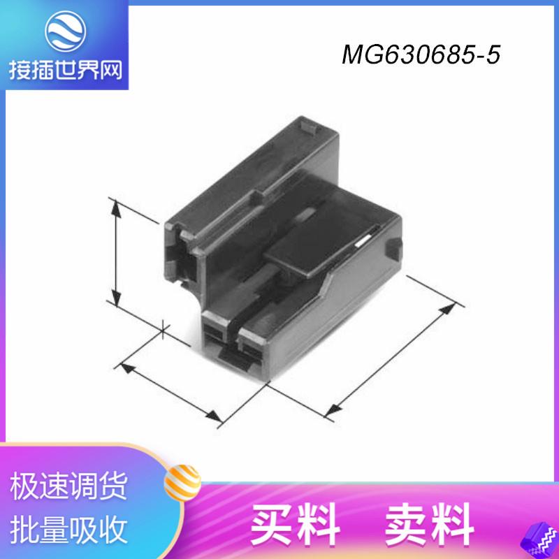 供應MG630685韓國ket連接器輔材