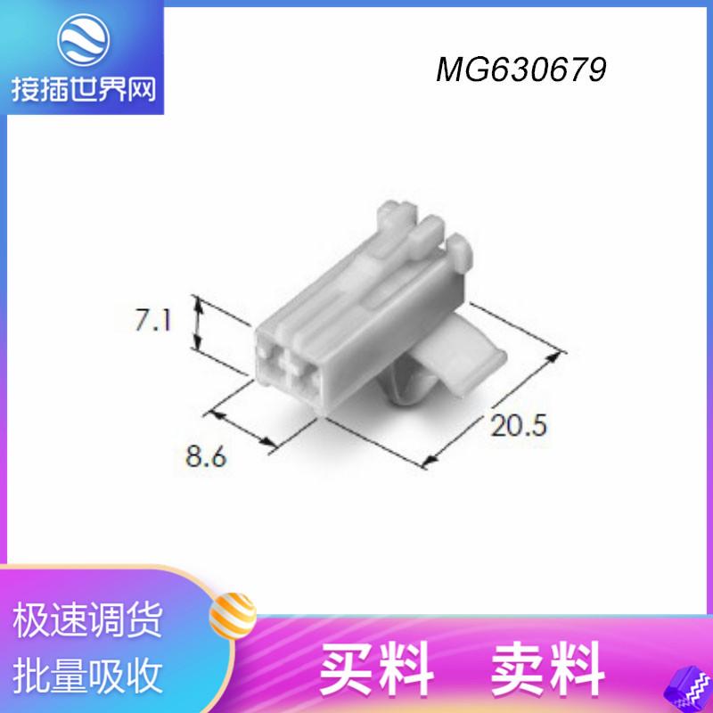供應MG630679韓國ket連接器護套