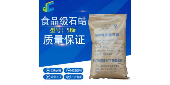 南京直销工业石蜡多少钱 蚌埠市精诚化工供应