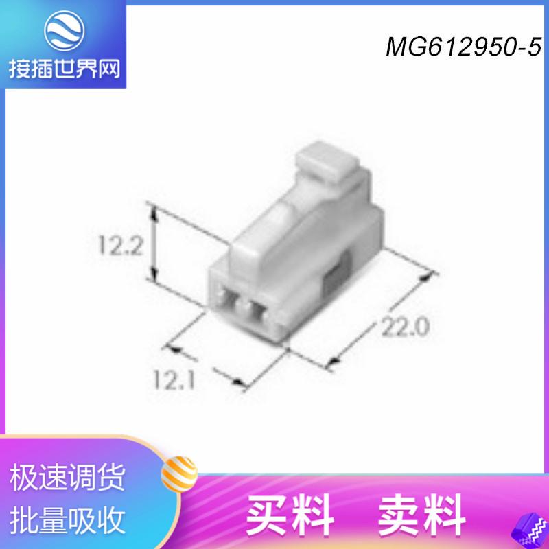 供应MG612950-5韩国ket连接器护套 上海住歧电子科技供应