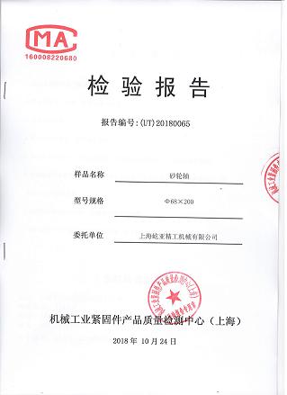 广东生产胶辊外圆磨床磨削效率高 上海屹亚精工机械供应