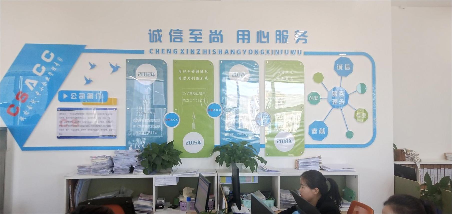 西宁市企业会计培训哪家服务放心可靠 欢迎咨询 西宁诚尚会计服务供应