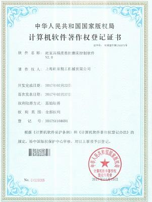 组装内圆数控磨床磨削精度稳定「上海屹亚精工机械供应」