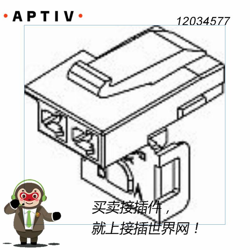 德尔福DELPHI汽车连接器12034577护套,12034577