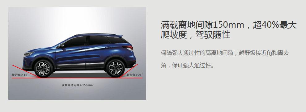 南海北汽新能源EX5厂家直销「广东亿鑫新能源汽车供应」