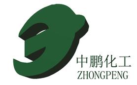 宁波中鹏化工有限公司