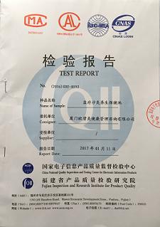江苏沙疗床价格表「厦门欧碧灸健康管理咨询供应」