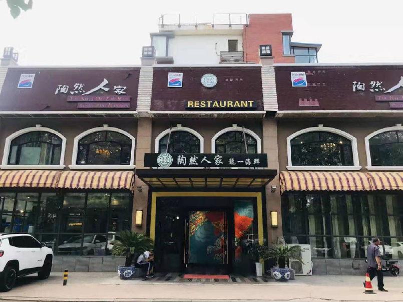 银川中餐吧位置,餐吧