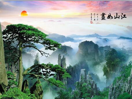 山东地铁站陶瓷壁画自有图片「淄川建材城翠竹轩陶瓷供应」