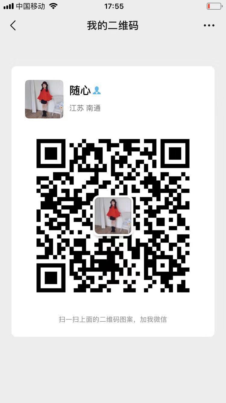 江苏同丰工程技术有限公司
