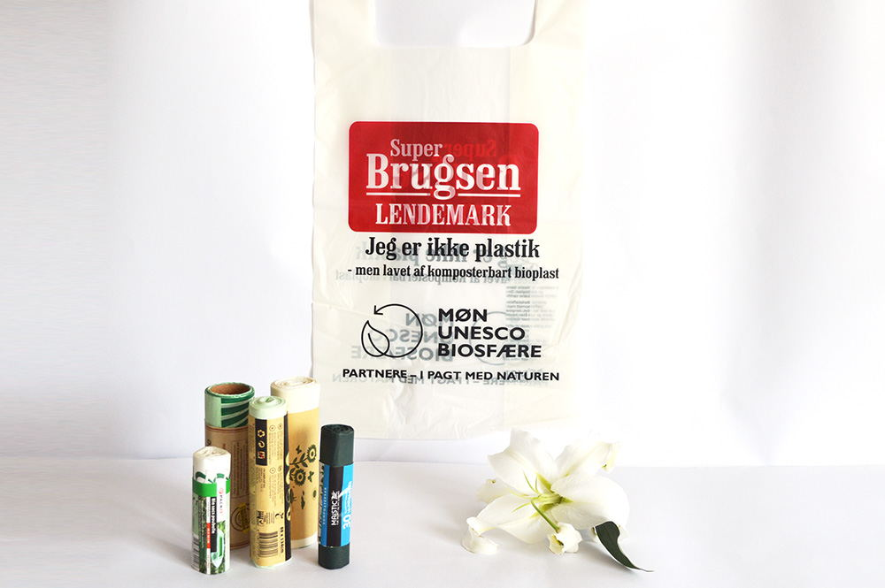 甘肃优质生物降解袋推荐厂家,生物降解袋