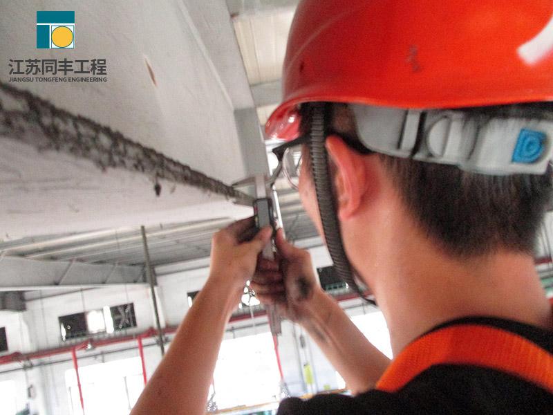 南京厂房结构安全检测单位,检测