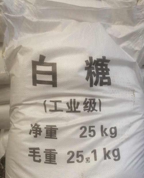 重庆优良工业白糖厂家报价「苏州拓晟化工供应」