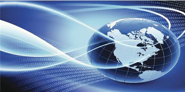 杭州优质办公网络优化,办公网络