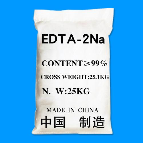 镇江原装EDTA-2Na哪家好,EDTA-2Na