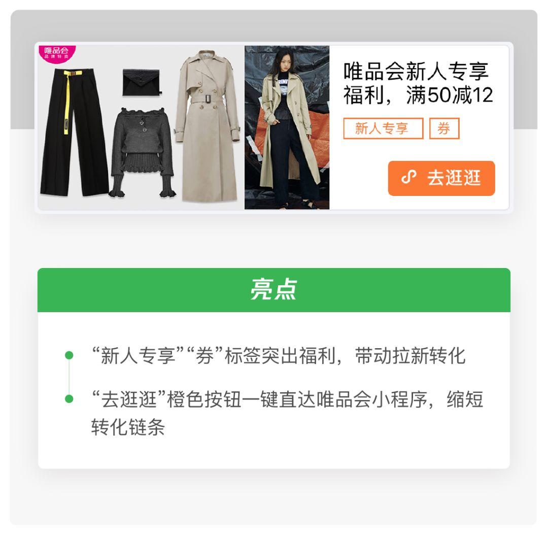 四川專業朋友圈多少錢 誠信經營 成都盤石廣告供應