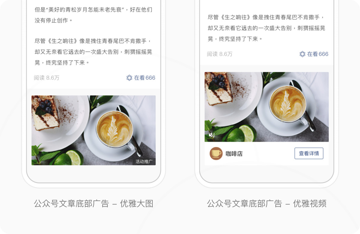 四川专业朋友圈代理商 客户至上 成都盘石广告供应