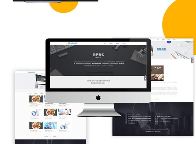 开封专业网站建设费用,网站建设