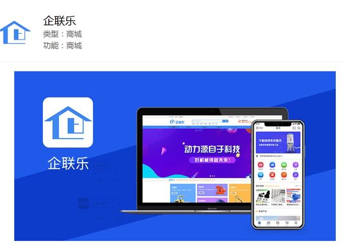 郑州微信公众号开发公司