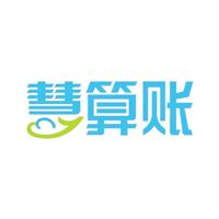 蚌埠慧算账财税服务有限公司