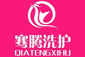 深圳市骞腾科技有限公司
