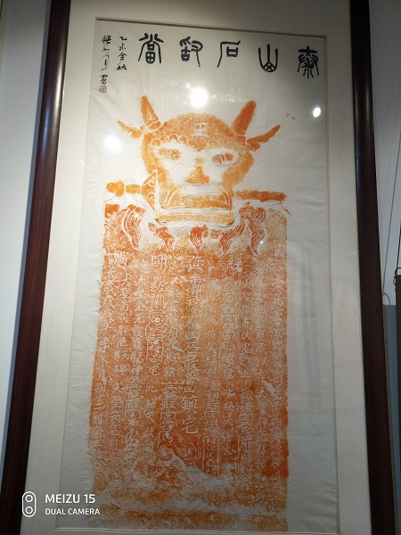 淄博泰山石敢当石大夫「泰山石敢当非物质文化遗产保护供应」