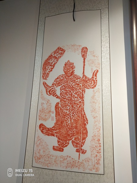 滨州全形拓片行情 泰山石敢当非物质文化遗产保护供应