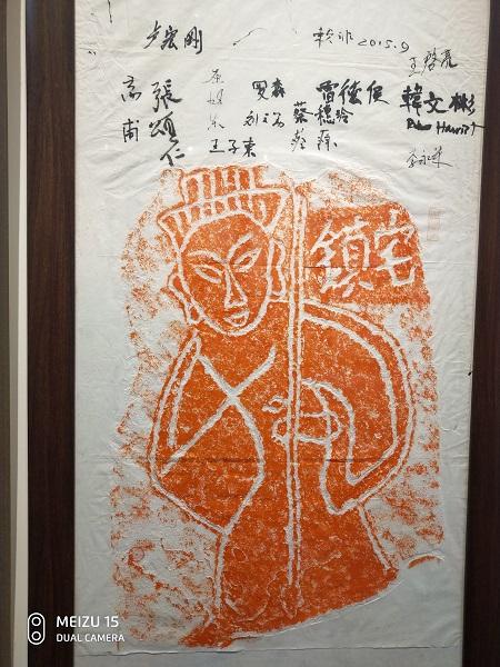 北京碑石拓片制作 泰山石敢当非物质文化遗产保护供应