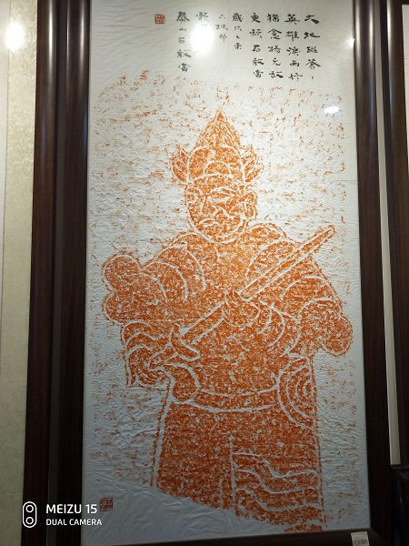 广西全形拓片装裱 泰山石敢当非物质文化遗产保护供应