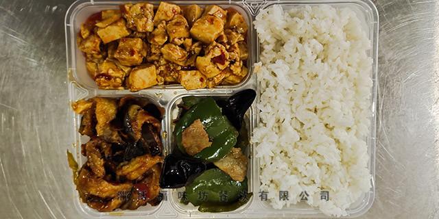 小庄附近快餐服务「福味坊餐饮供应」