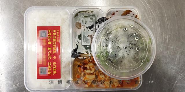 火炬大厦附近团体快餐菜品 福味坊餐饮供应