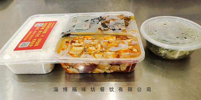齐鲁电商谷附近团体盒饭价格 福味坊餐饮供应