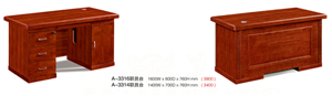 广州通用家具代理,家具