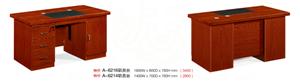 东源高级家具供应商 诚信服务「河源市华盛家具供应」