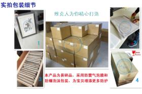 四川腊叶标本生产 新乡市维克科教仪器供应