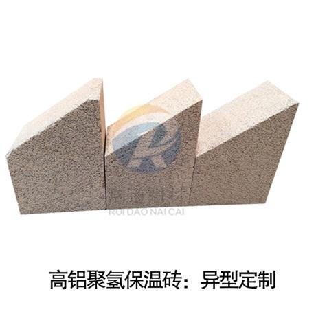 天津粘土七寸头砖价格「郑州瑞道耐材供应」