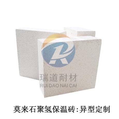 重庆粘土契型砖加工「郑州瑞道耐材供应」