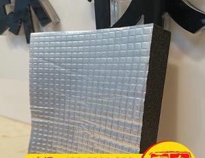 克拉玛依橡塑板哪家强 华美达保温材料供应