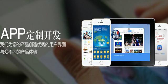 二七区小程序开发多少钱 服务至上「郑州非思丸智能科技供应」