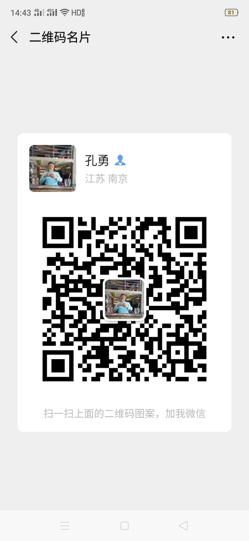 南京成巨建设工程有限公司