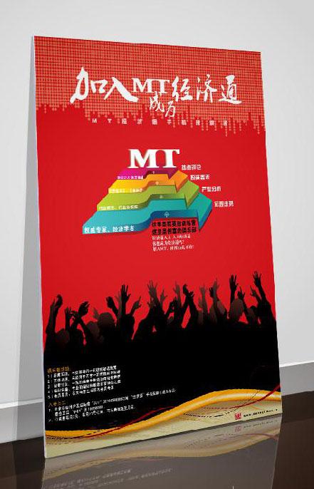会展服务「上海同泰图文制作供应」
