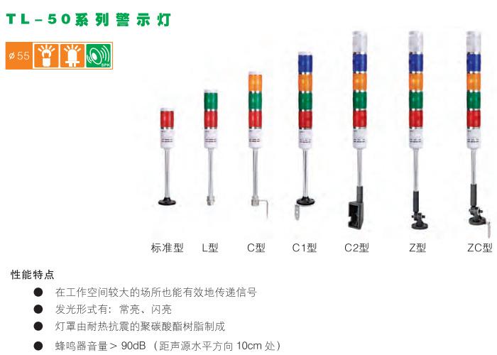 江西厂家授权销售警示灯厂家现货 上海喆和机电科技供应