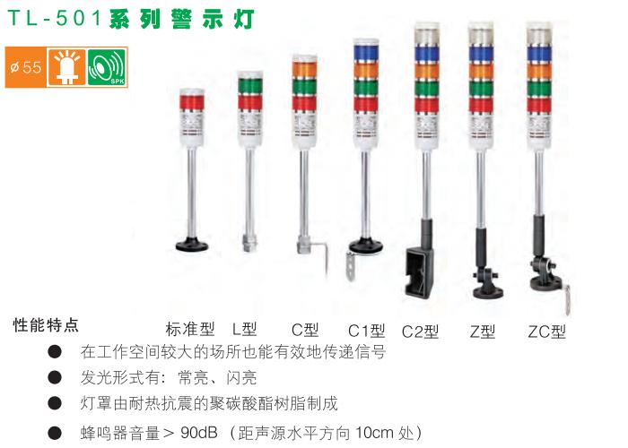 陕西苏州西门子警示灯价格优惠,警示灯