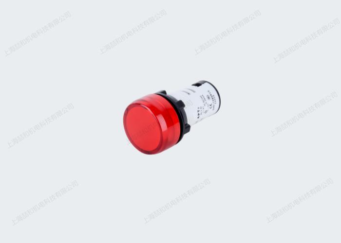 山东实力特卖信号指示灯价格优惠 上海喆和机电科技供应