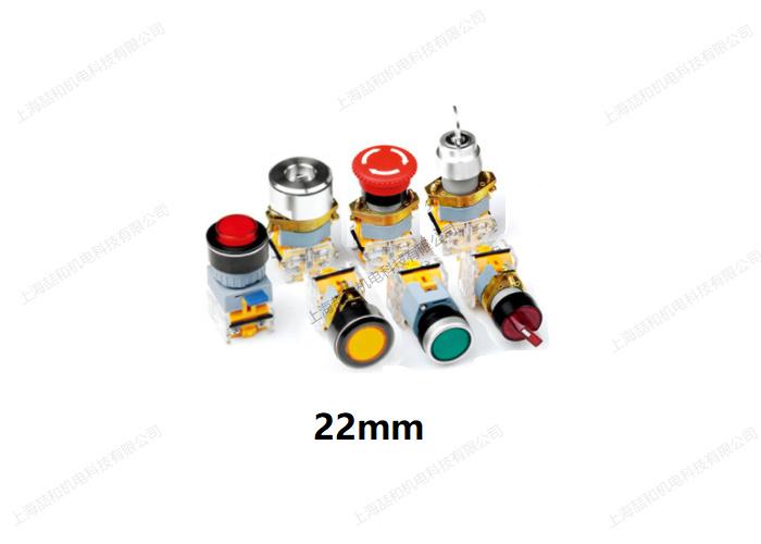 福建廠家授權銷售按鈕開關批量定制 上海喆和機電科技供應